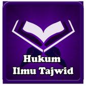 Hukum Ilmu Tajwid icon