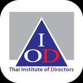 Thai IOD icon