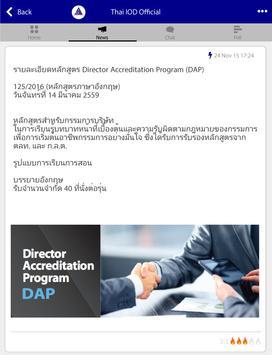 Thai IOD screenshot 8