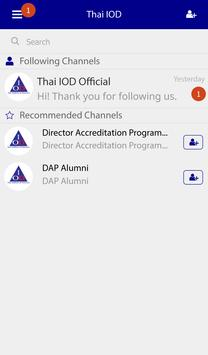 Thai IOD screenshot 1