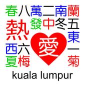Kuala Lumpur Standalone Mahjong icon