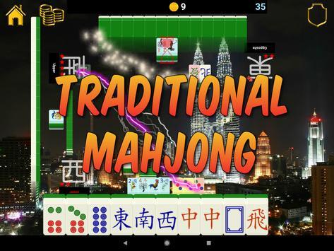 Kuala Lumpur Standalone Mahjong screenshot 6