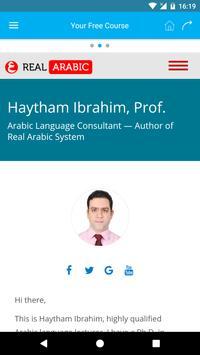 Quran Audio 2019 | Reciter: Nasser Al Qatami screenshot 1
