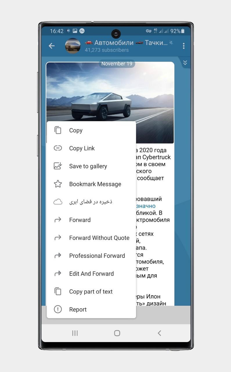 Plus Messenger Unofficial Telegram Messenger For Android Apk Download