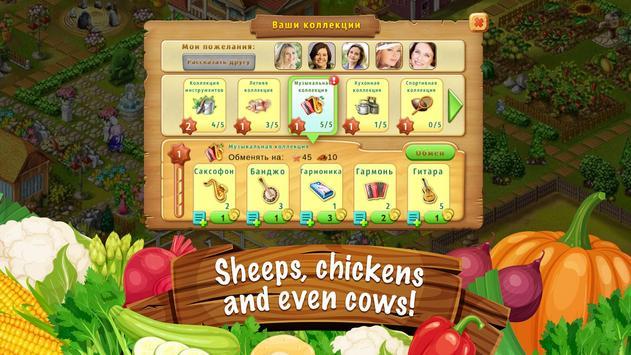 Jane's Farm: Farming Game - Build your Village screenshot 7