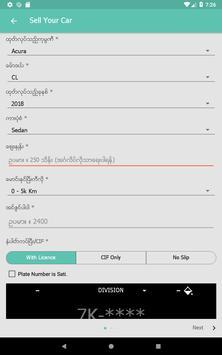 CarsDB स्क्रीनशॉट 11
