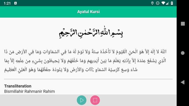 Ayatul Kursi screenshot 4