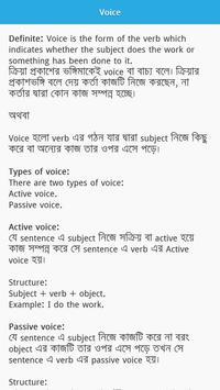 English Grammar in Bangla - ইংরেজি গ্রামার screenshot 4