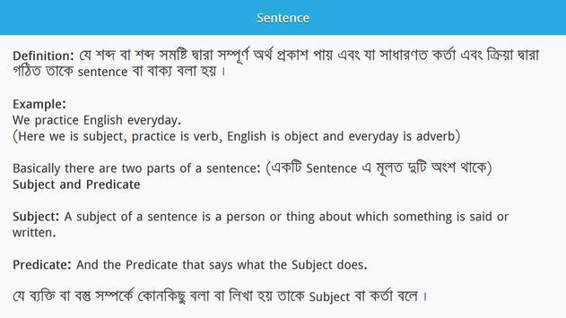English Grammar in Bangla - ইংরেজি গ্রামার screenshot 6