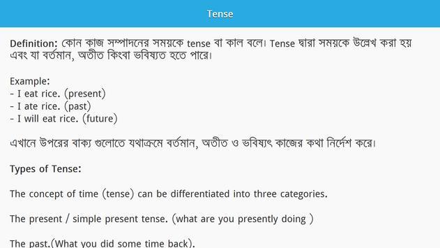 English Grammar in Bangla - ইংরেজি গ্রামার screenshot 11