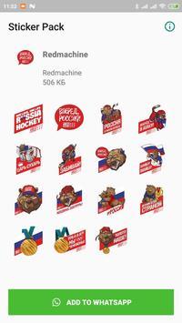 RedMachine WhatsApp Stickers poster