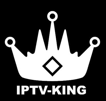 IPTV KING capture d'écran 2