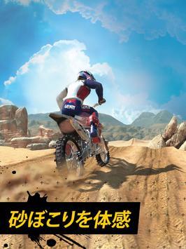 Dirt Bike スクリーンショット 10