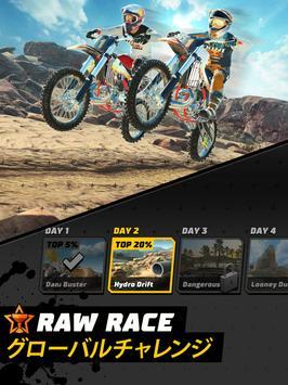 Dirt Bike スクリーンショット 11