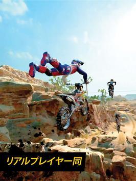 Dirt Bike スクリーンショット 14