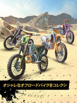 Dirt Bike スクリーンショット 15