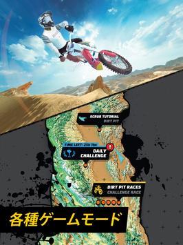 Dirt Bike スクリーンショット 19