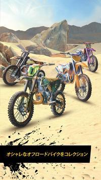 Dirt Bike スクリーンショット 1