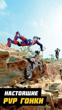 Dirt Bike постер