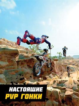 Dirt Bike скриншот 14