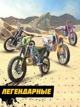 Dirt Bike скриншот 15