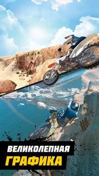 Dirt Bike скриншот 2