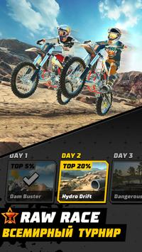 Dirt Bike скриншот 4