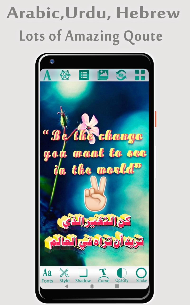 3D Text Photo Editor-3D Logo Maker & 3D Name for Android - APK Download
