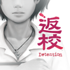 Detention Zeichen