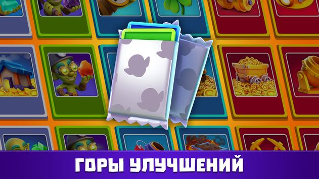 Gold & Goblins: Idle Merger скриншот 10
