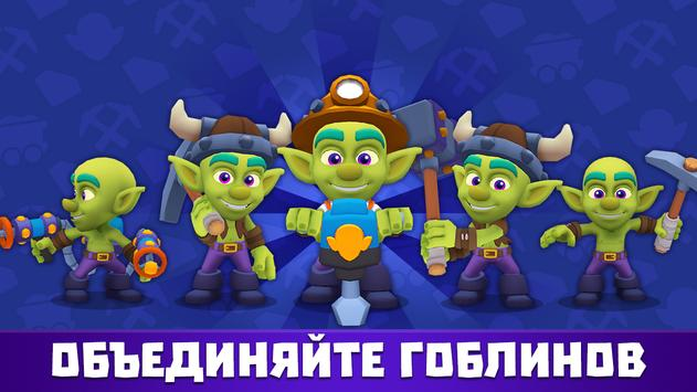 Gold & Goblins: Idle Merger скриншот 1