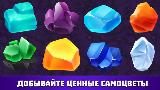Gold & Goblins: Idle Merger скриншот 5