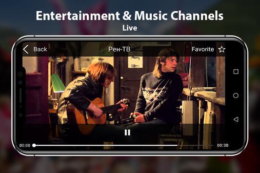 Russian Live Tv Channels and FM Radio screenshot 1