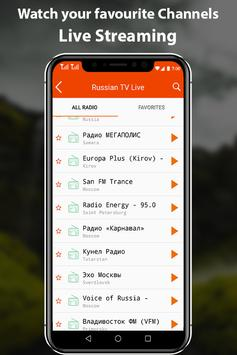 Russian Live Tv Channels and FM Radio screenshot 3