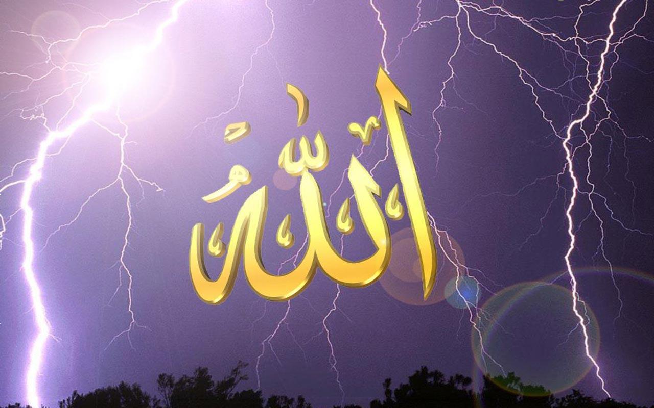 увеличивает картинки с именами аллаха всём этом