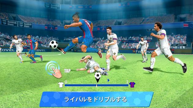 Soccer Star 2021 Football Cards: サッカーゲームそしてカードゲーム スクリーンショット 13