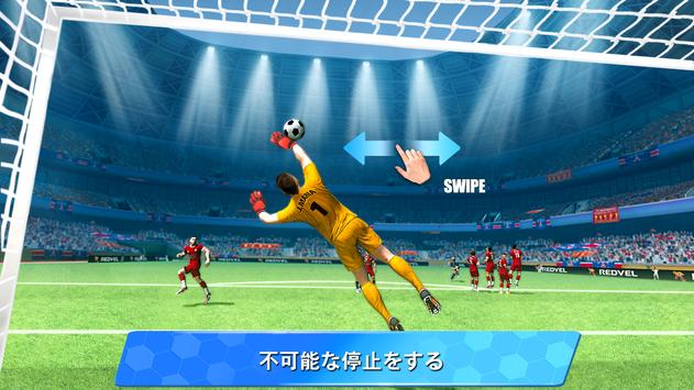 Soccer Star 2021 Football Cards: サッカーゲームそしてカードゲーム スクリーンショット 2
