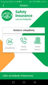 Safety Connect Thailand screenshot 1