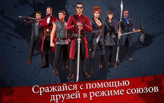 Into the Badlands Blade Battle - Action RPG скриншот 15