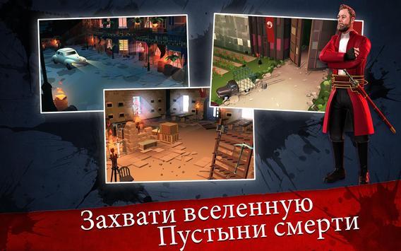 Into the Badlands Blade Battle - Action RPG скриншот 16