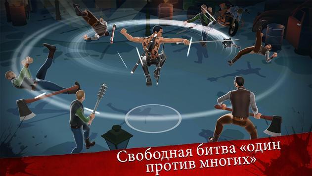 Into the Badlands Blade Battle - Action RPG постер