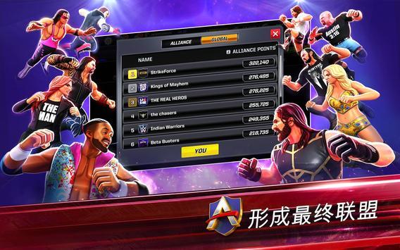WWE Mayhem 海报