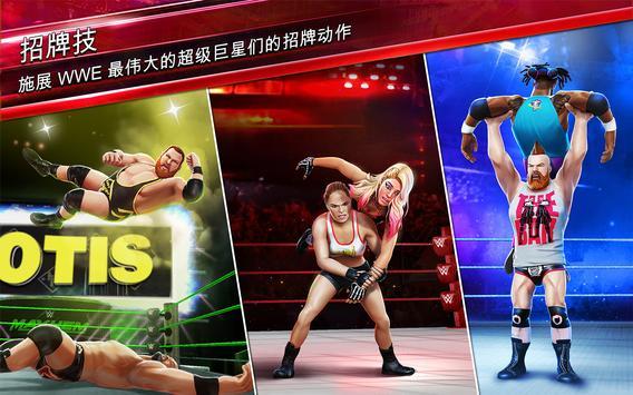 WWE Mayhem 截图 9