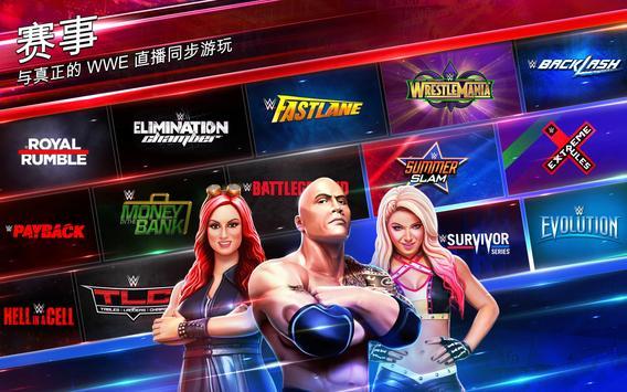 WWE Mayhem 截图 4