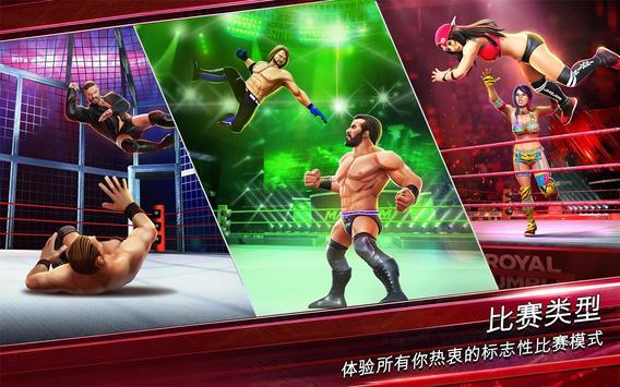 WWE Mayhem 截图 10