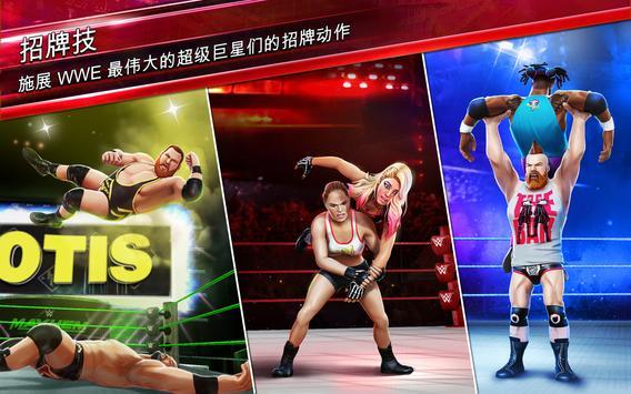 WWE Mayhem 截图 1