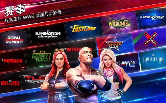 WWE Mayhem 截图 12