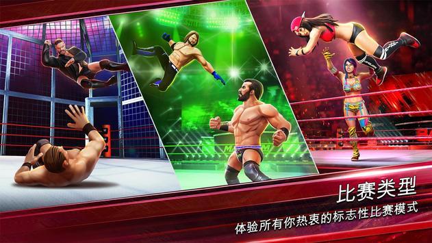 WWE Mayhem 截图 18