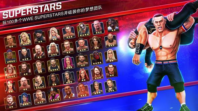 WWE Mayhem 截图 19