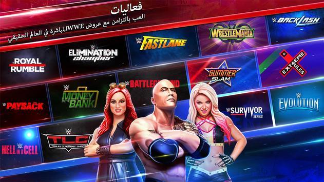 WWE Mayhem تصوير الشاشة 4